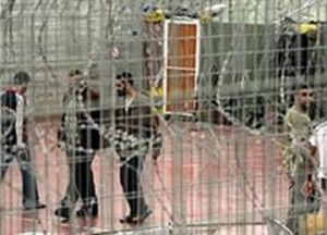 Lembaga Penjara Israel (IPS)